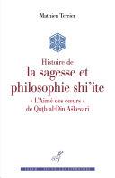 Histoire de la sagesse et philosophie Shi'ite [Pdf/ePub] eBook