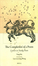 The Completion of a Poem Book