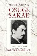 The Autobiography of Osugi Sakae [Pdf/ePub] eBook