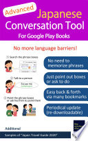 Japanese Conversation Tool Advanced For Google Play Books