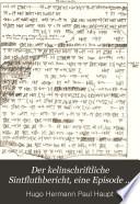 Der kelinschriftliche Sintfluthbericht, eine Episode des babylonischen Nimrodepos [the epic of Gilgamesh] Habilitations-Vorlesung. Mit dem autographirten Keilschrifttext des babylonischen Sintfluthfragmentes