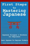 First Steps To Mastering Japanese  Japanese Hiragana   Katakana for Beginners Learn Japanese for Beginner Students   Japanese Phrasebook