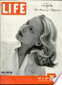 12 Lip 1948