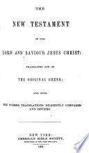 Nuevo Testamento de Nuestro Señor Y Salvador Jesu Cristo