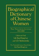Biographical Dictionary of Chinese Women: v. 2: Twentieth Century Pdf/ePub eBook