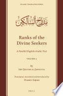 Ranks of the Divine Seekers Book