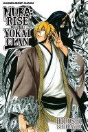 Nura: Rise of the Yokai Clan, Vol. 19