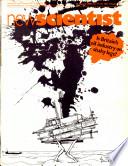 Mar 16, 1978
