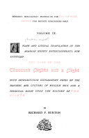 A Plain and Literal Translation of the Arabian Nights  Entertainments