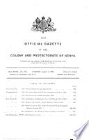 1921年8月3日