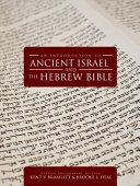 An Introduction to Ancient Israel and the Hebrew Bible