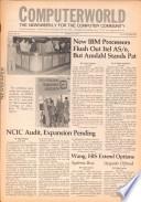 1977年10月17日