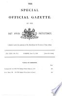 1920年6月14日