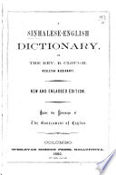 A Sinhalese English Dictionary Book