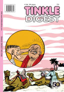 TINKLE DIGEST 306