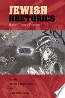 Jewish Rhetorics Book PDF