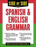 Side By Side Spanish and English Grammar