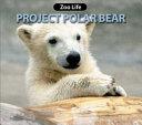 Project Polar Bear