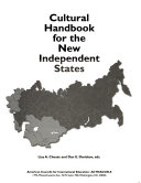 Cultural Handbook To The Newly Independent States