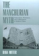 The Manchurian Myth