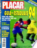 1994年2月