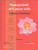 Management of Cancer with Chinese Medicine Book