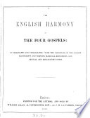 The English Bible, authorized version: newly divided into paragraphs [ed. by R.B. Blackader.].