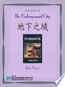 Free The Underground City (地下之城) Book