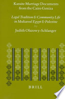 Karaite Marriage Documents from the Cairo Geniza
