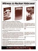 Dharma World Book