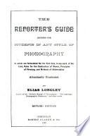 The Reporter S Guide Book PDF