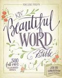 KJV Beautiful Word Bible