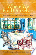 Where We Find Ourselves Book