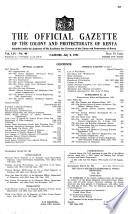 1952年7月8日