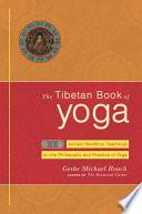 The Tibetan Book of Yoga Book