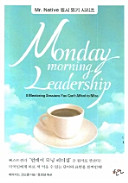 MONDAY MORNING LEADERSHIP MR NATIVE                          Book