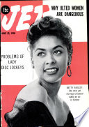 23 juni 1955