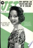 Jul 24, 1958