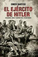 El ejército de Hitler