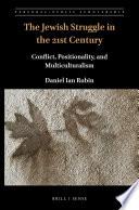 The Jewish Struggle In The 21st Century