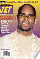 8 июн 1998