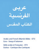 Pdf Arabic and French (Martin) Bible - OT3 Telecharger