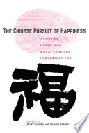 The Chinese Pursuit of Happiness