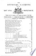 1912年7月15日