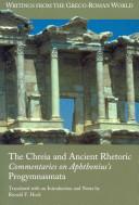 The Chreia and Ancient Rhetoric