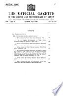 1949年7月12日
