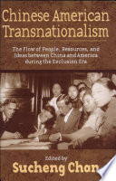 Chinese American Transnationalism