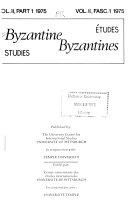 Byzantine Studies