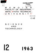 Memoirs Of The Faculty Of Industrial Arts Kyoto Technical University Book PDF