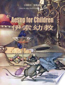 01   Aesop for Children  Traditional Chinese